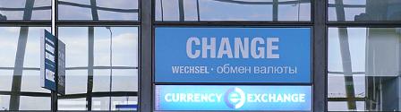 Oficina de cambio de moneda en el Aeropuerto de Sofia, Bulgaria