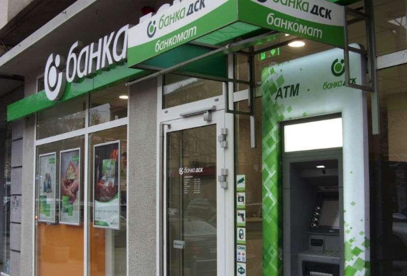 Cajero automatico Banko ДСК Bulgaria