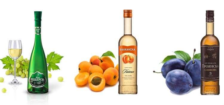 Rakia bebida de Bulgaria