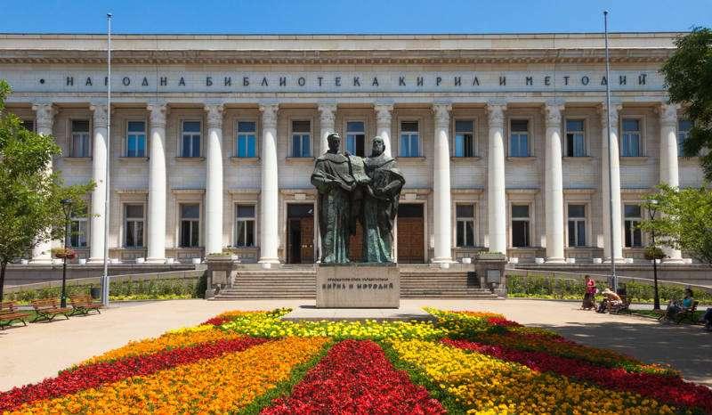 biblioteca-nacional-sofia-bulgaria