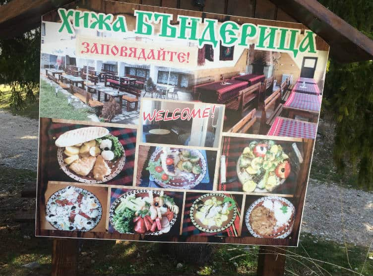 cabana_banderitsa_bulgaria