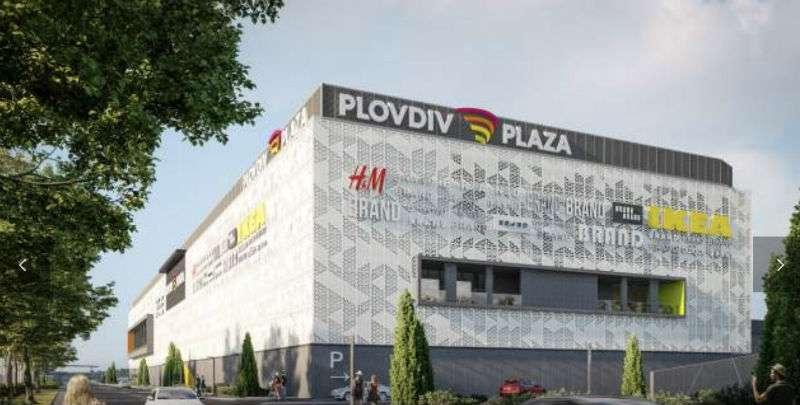 centro-comercial-plovdiv-plaza