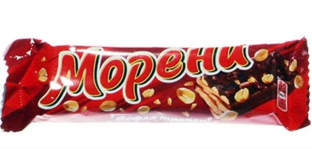 chocolatinas-dulces-comida-bulgara