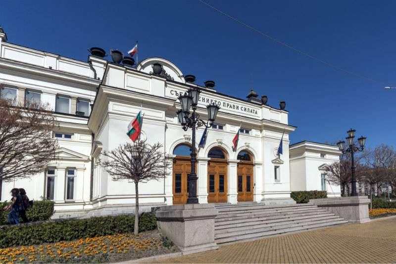 edificio-parlamento-sofia-bulgaria