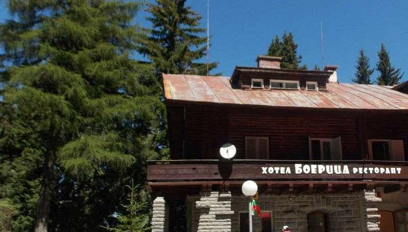 hotel-boeritsa-vitosha-sofia