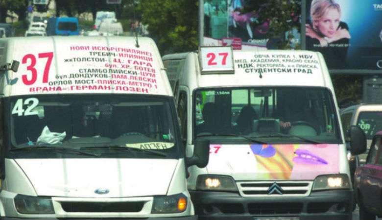 marshrutka-taxi-privado-sofia