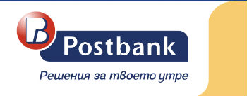 post-bank-bulgaria
