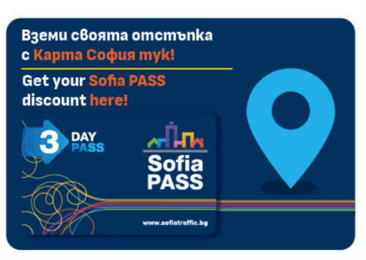 tarjeta-transporte-sofia-bulgaria