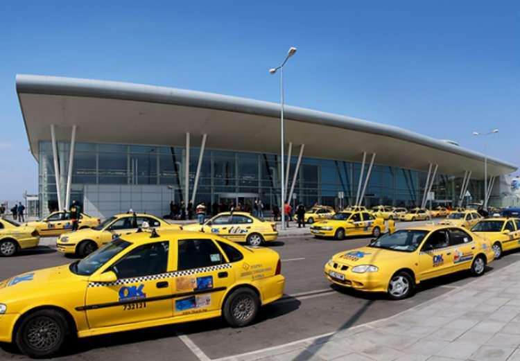 taxi-aeropuerto-sofia-bulgaria
